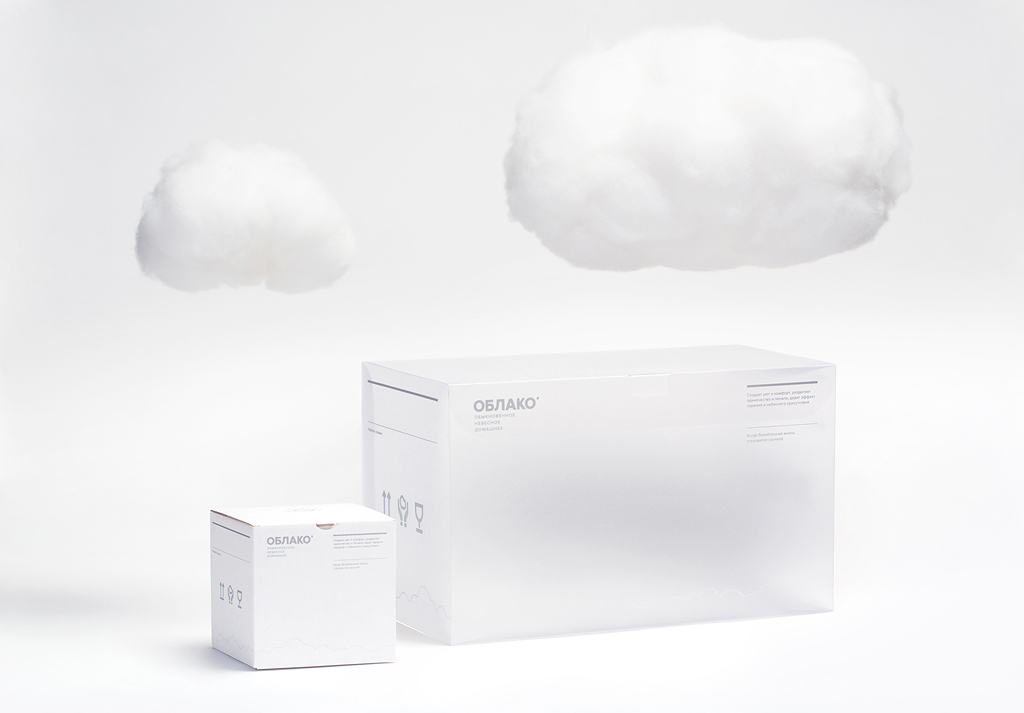 Clouds Packaging